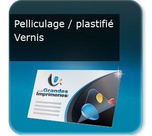 carton invitation personnalisé Prestige avec pelliculage ou vernis